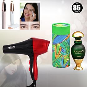 3 items special combo ! Sonar Professional Hair Dryer With Cool Shot Function 3000 Watts, SN-1237 + Romance by Al Rasasi for Women - Eau de Parfum , 45ml + New Flawless Brows