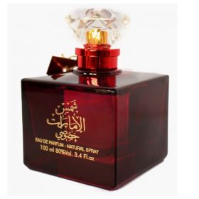 SHAMS AL EMARAT KHUSUSI BY ARD AL ZAFFRAN EDP 100ML
