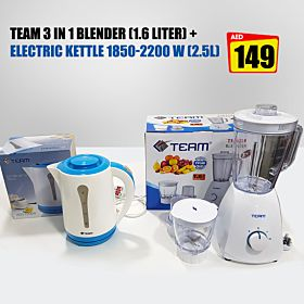 Team 3 in 1 Blender (1.6 Liter) + Electric Kettle 1850-2200 w (2.5L)