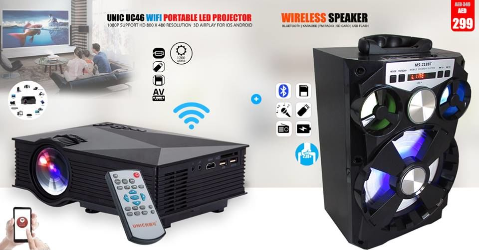 UNIC UC46 3D Home Projector+MS-218BT MULTIMEDIA WIRELESS SPEAKER